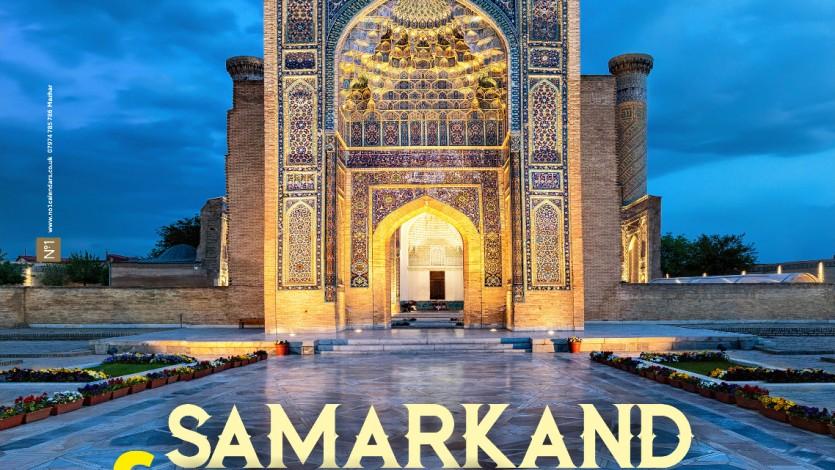 Islamic Calendar 2021 – Free Offer