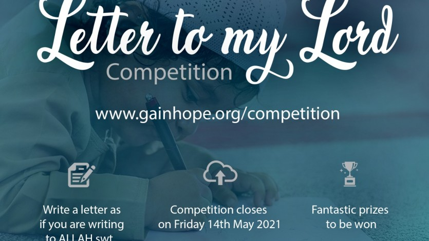 Ramadan Competition | Letter to My Lord