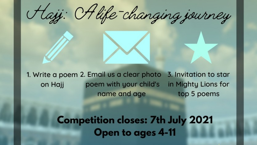 Poetry Competition for Kids